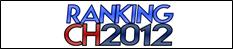 botao14_rank2012