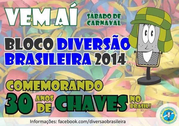 chaves no carnaval diversão brasileira bloco da dublagem samba enredo